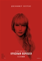 Red Sparrow #1534350 movie poster