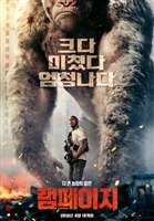 Rampage #1534366 movie poster
