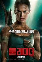 Tomb Raider #1534374 movie poster