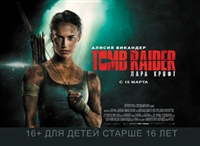 Tomb Raider #1534650 movie poster