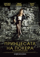 Molly's Game #1534663 movie poster