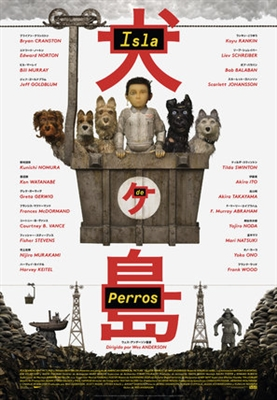 Isle of Dogs poster #1534875