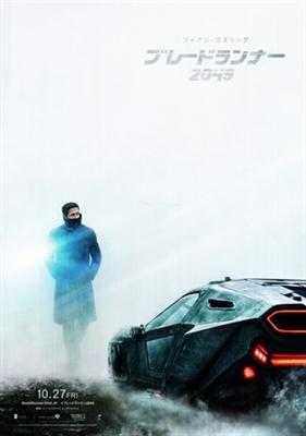 Blade Runner 2049 poster #1535056