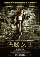 Molly's Game #1535359 movie poster