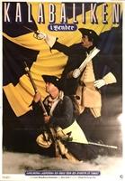 Kalabaliken i Bender movie poster