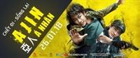 Ajin movie poster