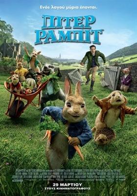 Peter Rabbit poster #1535858