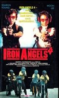 Jin pai shi jie movie poster
