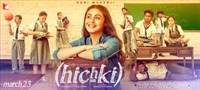 Hichki #1536319 movie poster