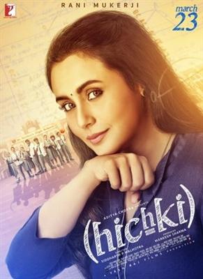 Hichki poster #1536421