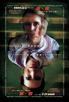 Unsane #1536894 movie poster
