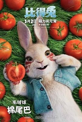 Peter Rabbit poster #1537022