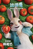 Peter Rabbit #1537022 movie poster