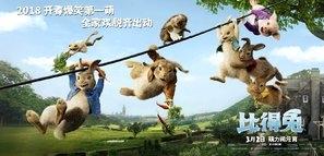 Peter Rabbit poster #1537024