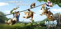 Peter Rabbit #1537024 movie poster