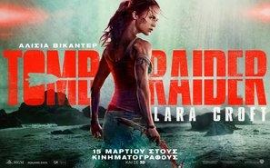 Tomb Raider poster #1537185