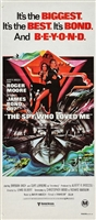 The Spy Who Loved Me #1537235 movie poster