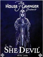 Die Nibelungen: Siegfried movie poster