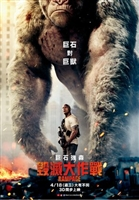 Rampage #1537361 movie poster