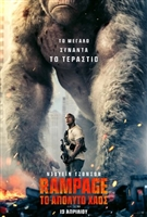 Rampage #1537362 movie poster