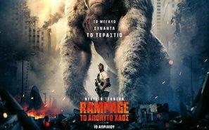 Rampage poster #1537363