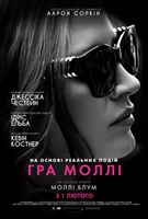 Molly's Game #1537789 movie poster