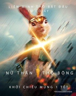 Peter Rabbit poster #1538011
