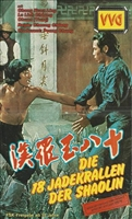 Shi ba yu luo han movie poster