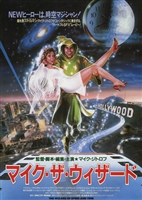 The Wizard of Speed and Time movie poster