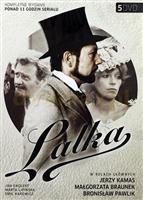 Lalka movie poster