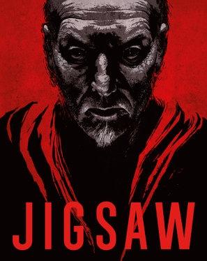 Jigsaw poster #1538266