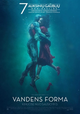 The Shape of Water poster #1538416