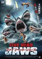 5-Headed Shark Attack movie poster