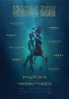 The Shape of Water #1538545 movie poster