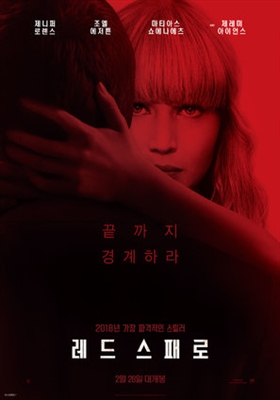 Red Sparrow poster #1538889