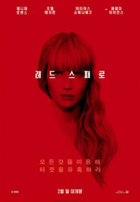Red Sparrow poster #1538890