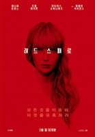 Red Sparrow #1538890 movie poster