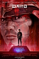 Ready Player One #1538954 movie poster