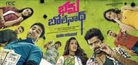 Bham Bolenath movie poster