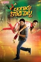 Bangaaru KodiPetta movie poster
