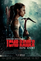 Tomb Raider #1539429 movie poster