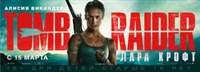 Tomb Raider #1539432 movie poster