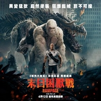 Rampage #1539755 movie poster