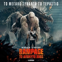 Rampage #1539757 movie poster