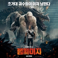 Rampage #1539758 movie poster