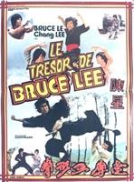 Da Mo wu ying quan movie poster