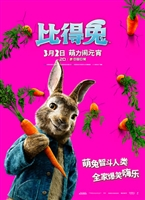 Peter Rabbit #1539966 movie poster