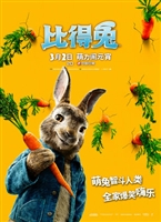 Peter Rabbit #1539967 movie poster