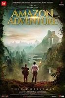 Amazon Obhijaan movie poster