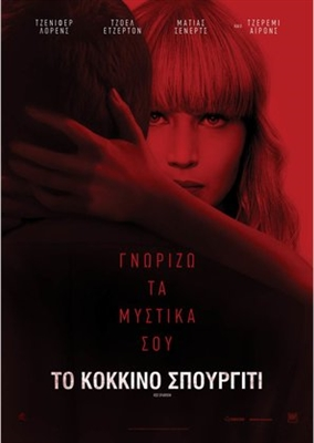 Red Sparrow poster #1540075